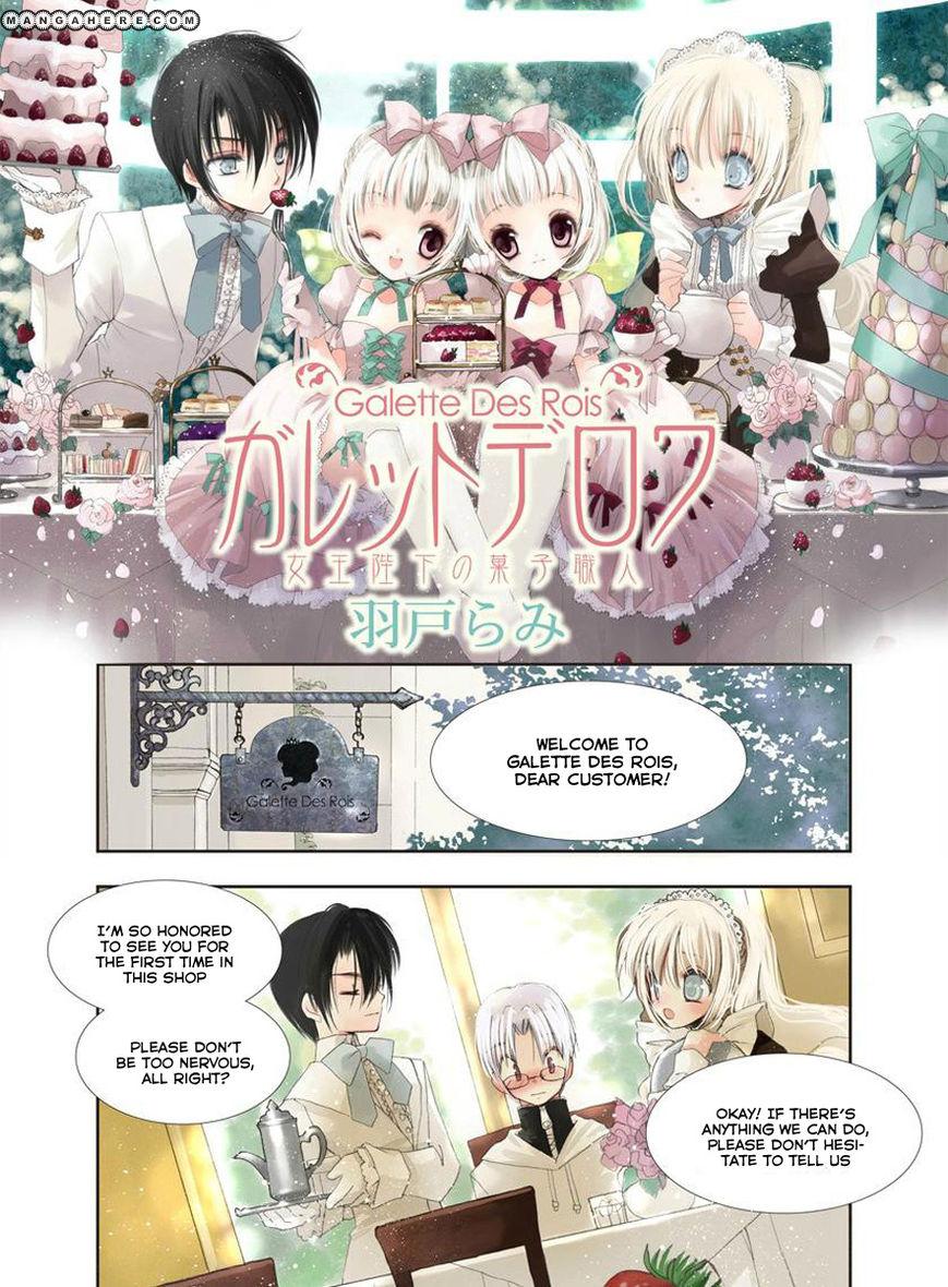 Galette Des Rois - Joouheika No Kashi Shokunin 3 Page 1
