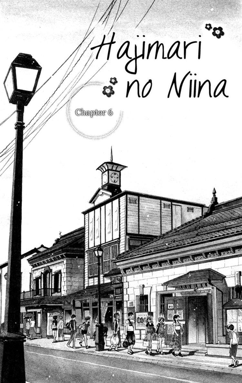 Hajimari No Niina 6 Page 1