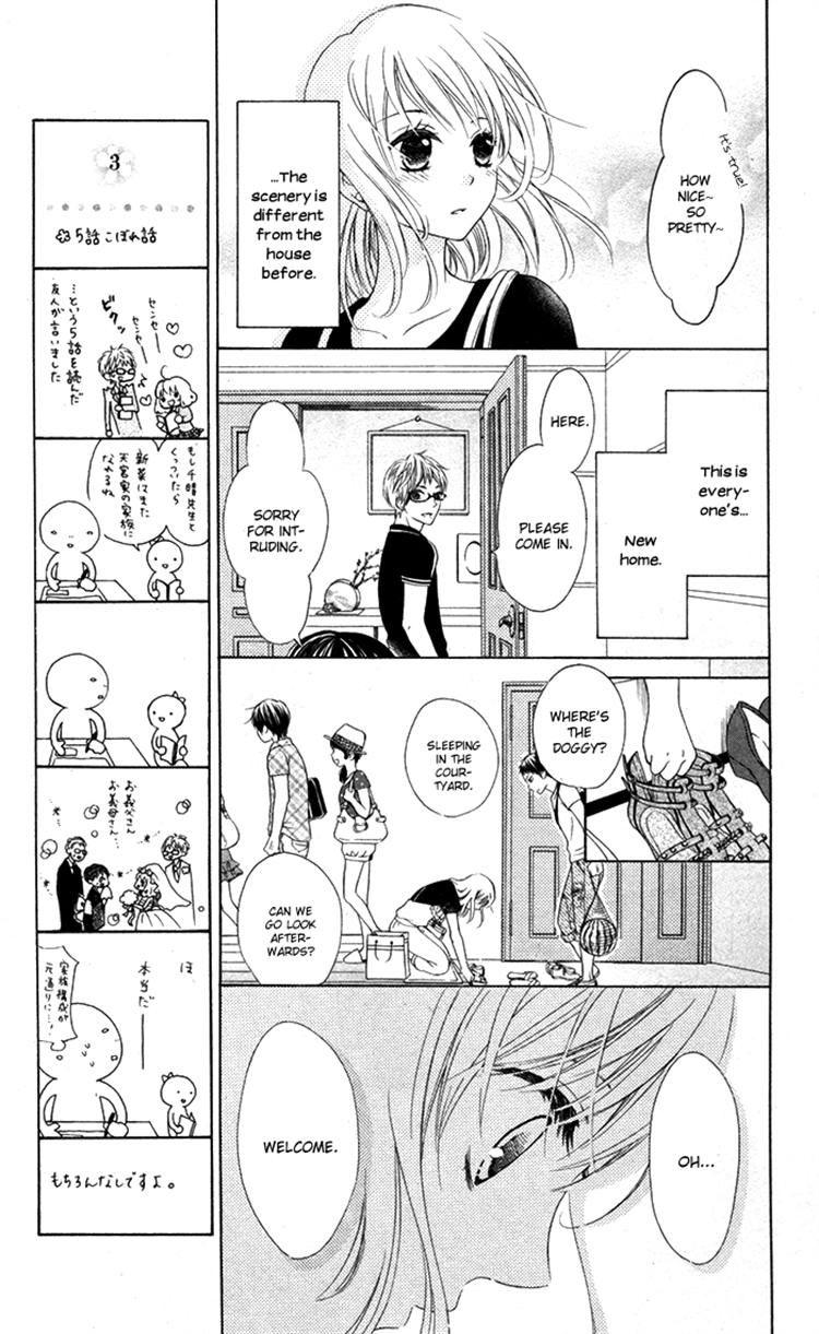 Hajimari No Niina 6 Page 5