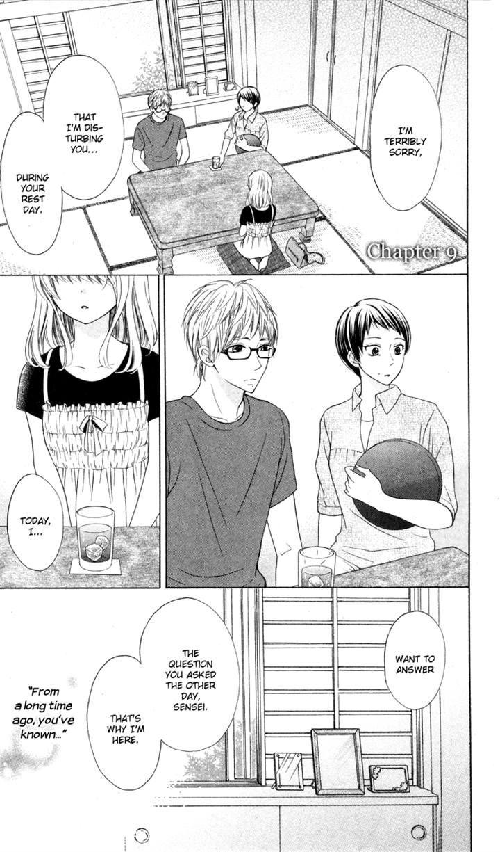 Hajimari No Niina 9 Page 1