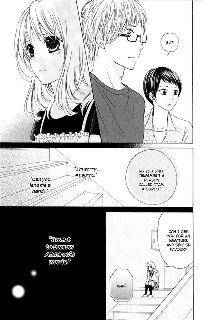 Hajimari No Niina 9 Page 3