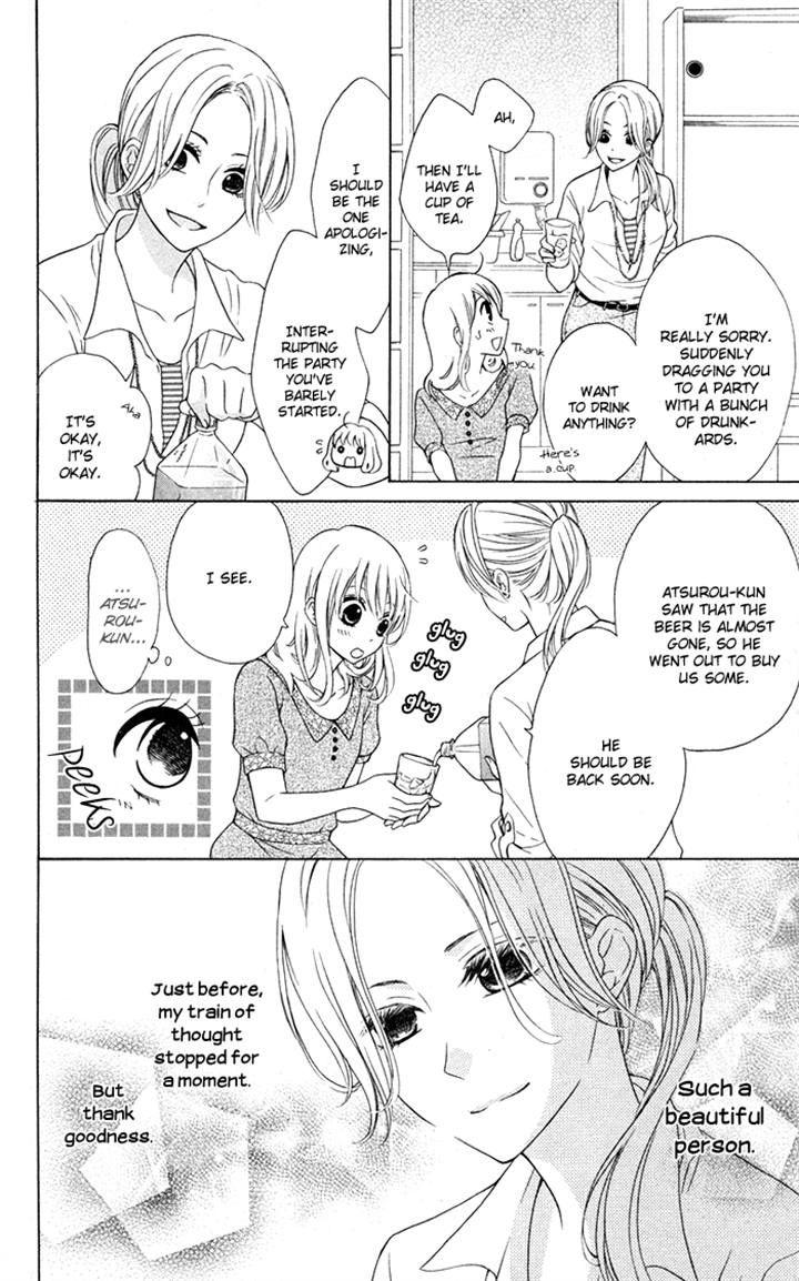 Hajimari No Niina 11 Page 3