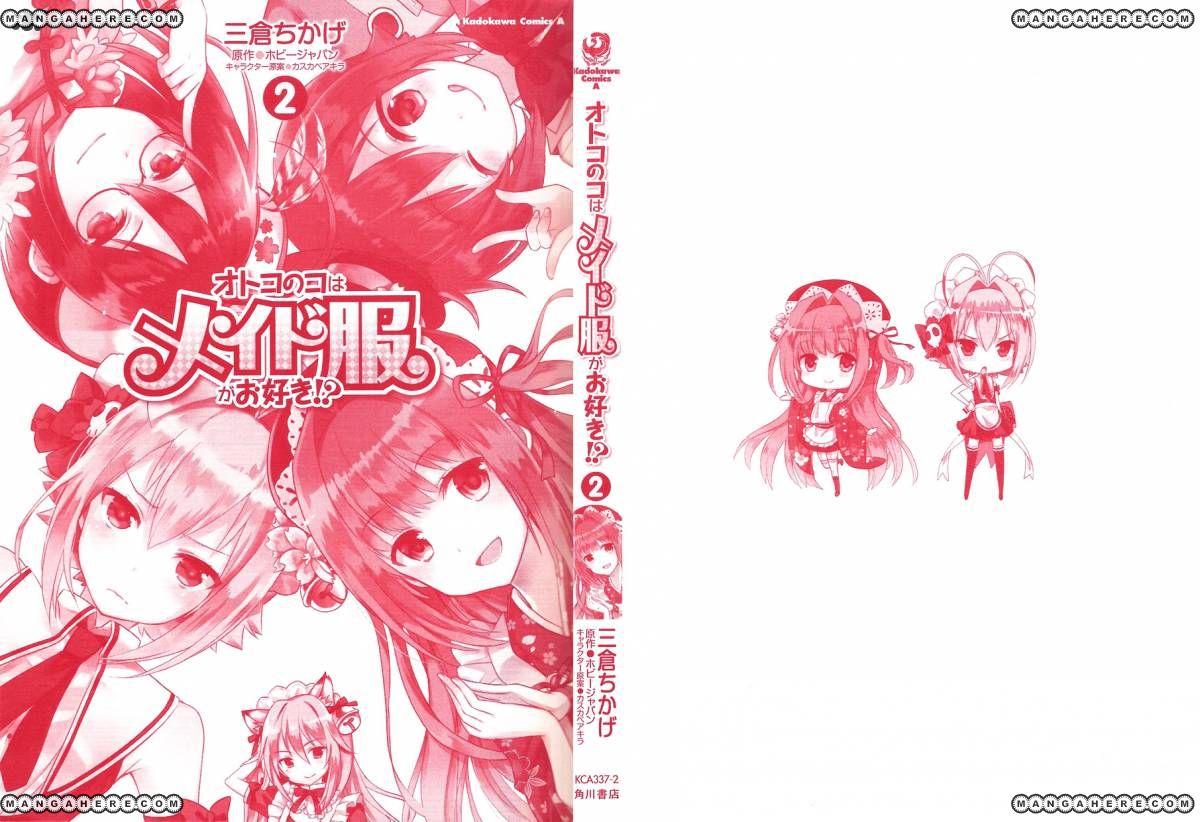 Otokonoko Wa Maid Fuku Ga Osuki 8 Page 3