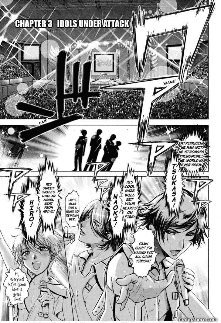 Mebius Gear 3 Page 1