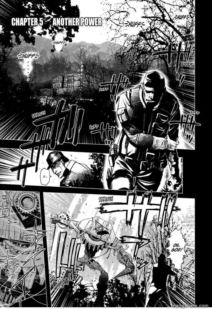 Mebius Gear 5 Page 1