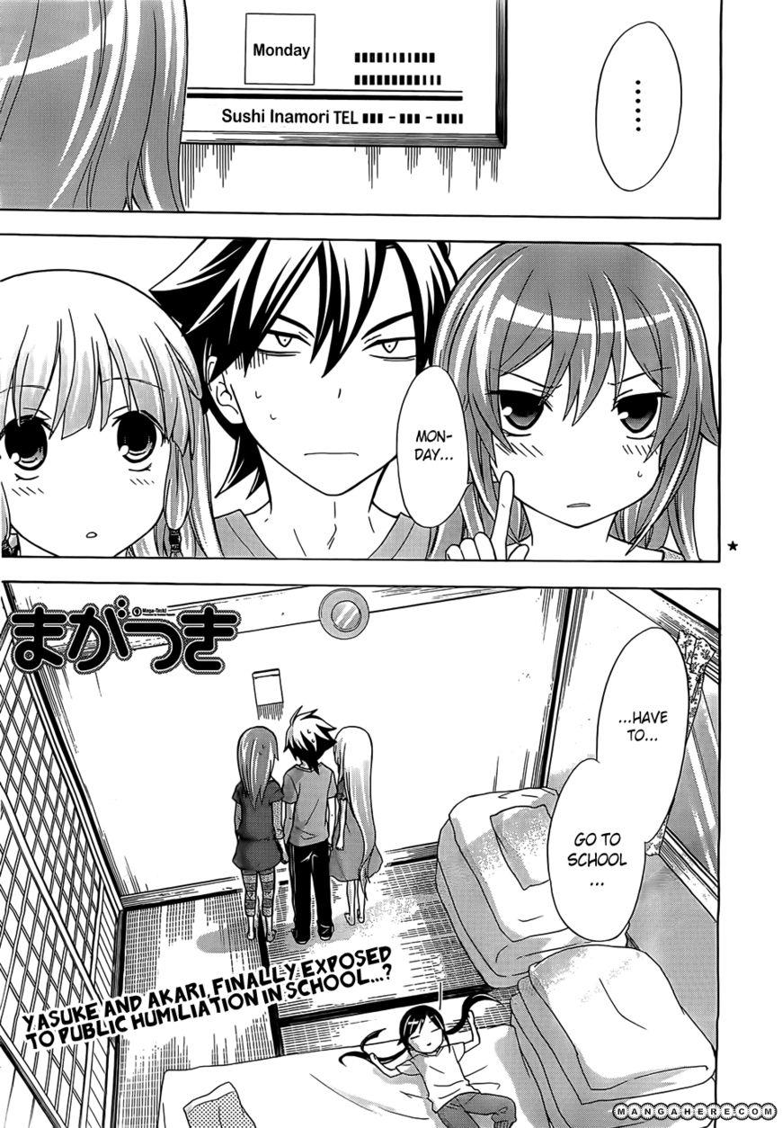 Maga-Tsuki 8 Page 2