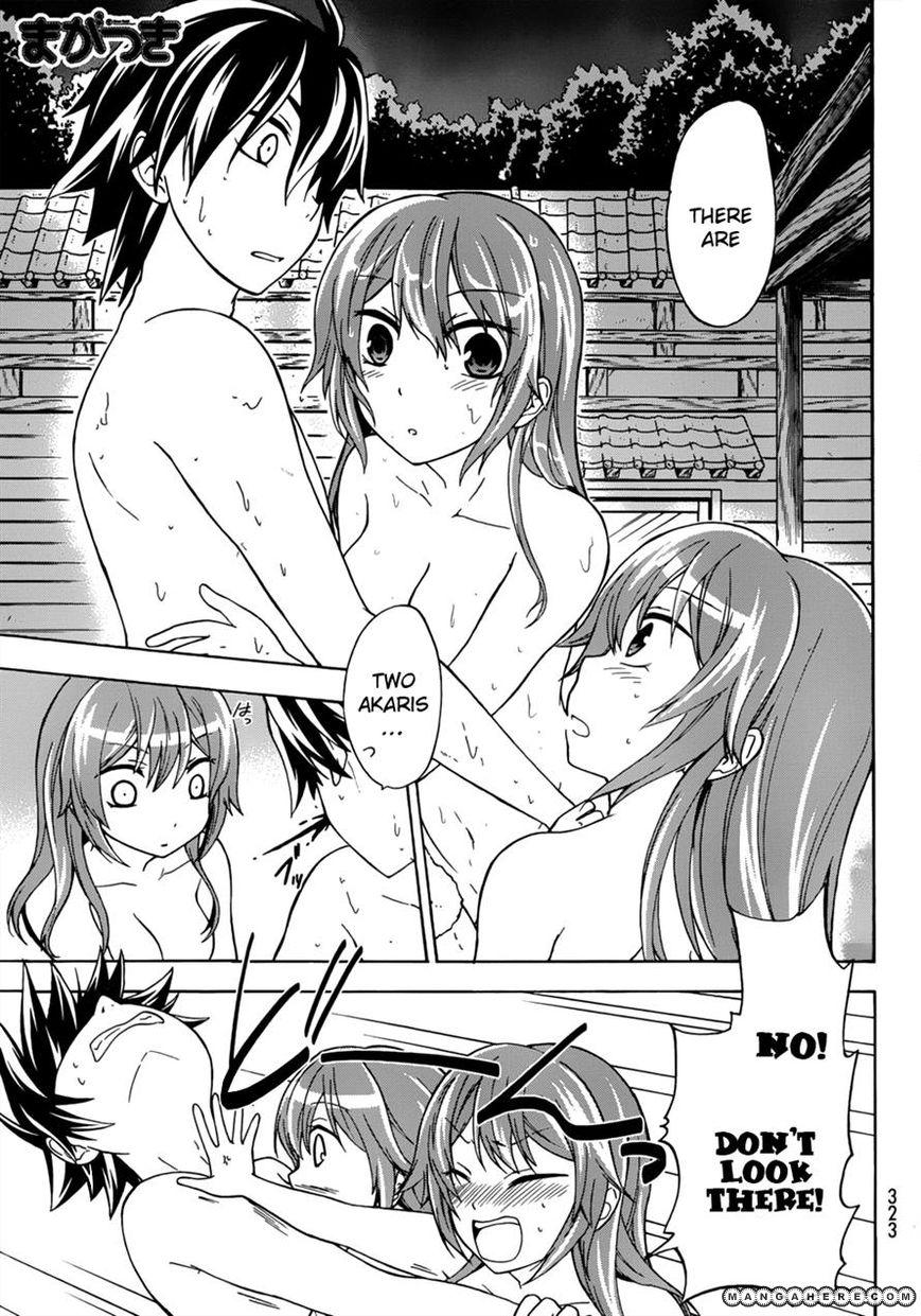 Maga-Tsuki 18 Page 1