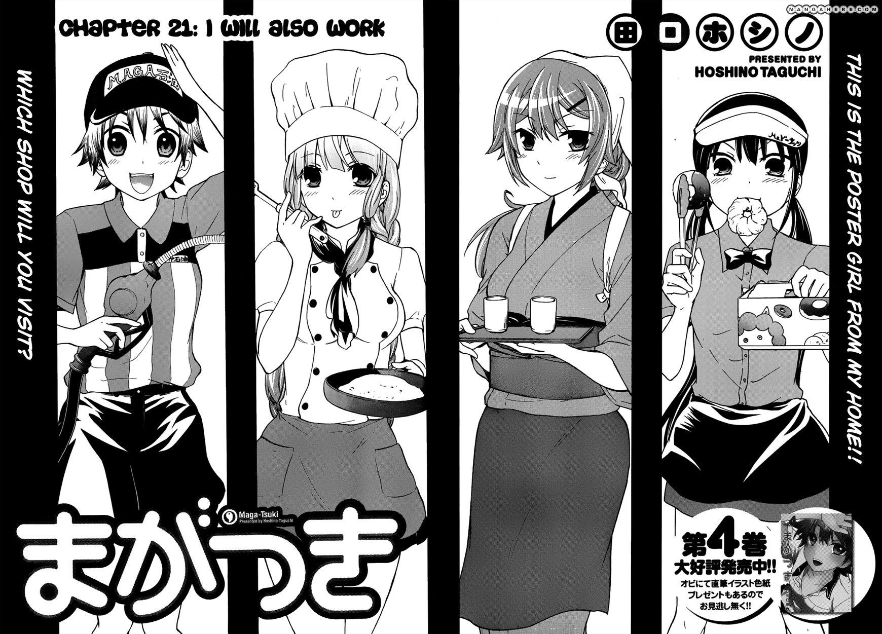 Maga-Tsuki 21 Page 5