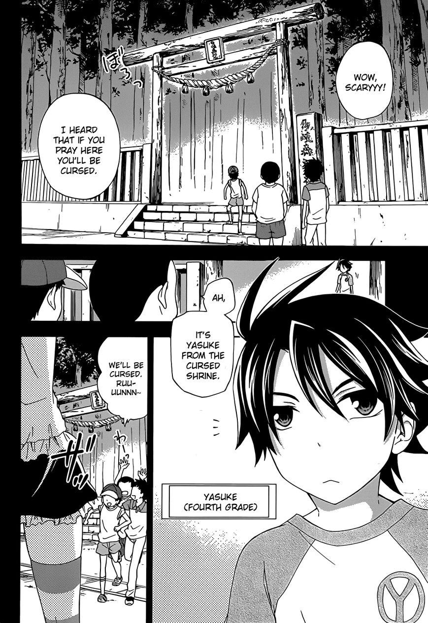 Maga-Tsuki 28.5 Page 3