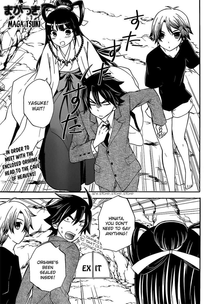 Maga-Tsuki 39 Page 2