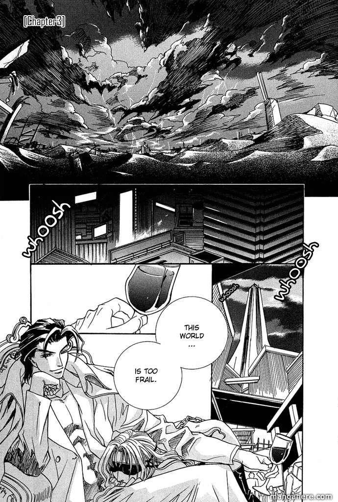 Na mo Naki Tori no Tobu Yoake 3 Page 2