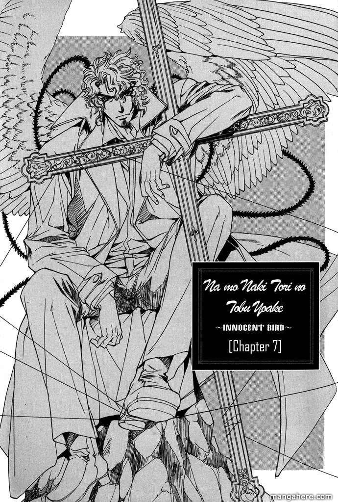 Na mo Naki Tori no Tobu Yoake 7 Page 2
