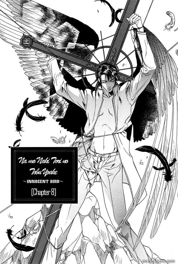 Na mo Naki Tori no Tobu Yoake 8 Page 2