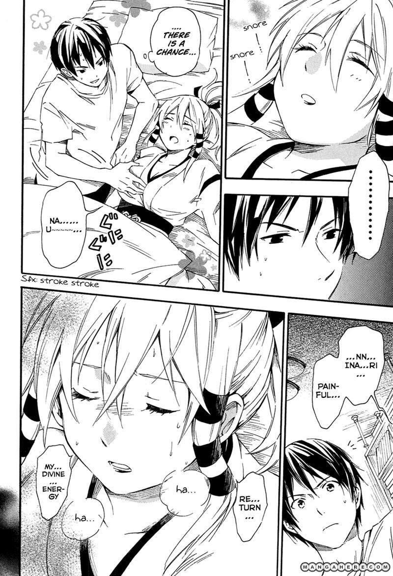 Inari, Konkon, Koi Iroha 10 Page 5