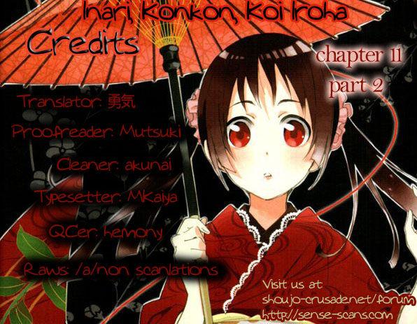 Inari, Konkon, Koi Iroha 11.2 Page 1