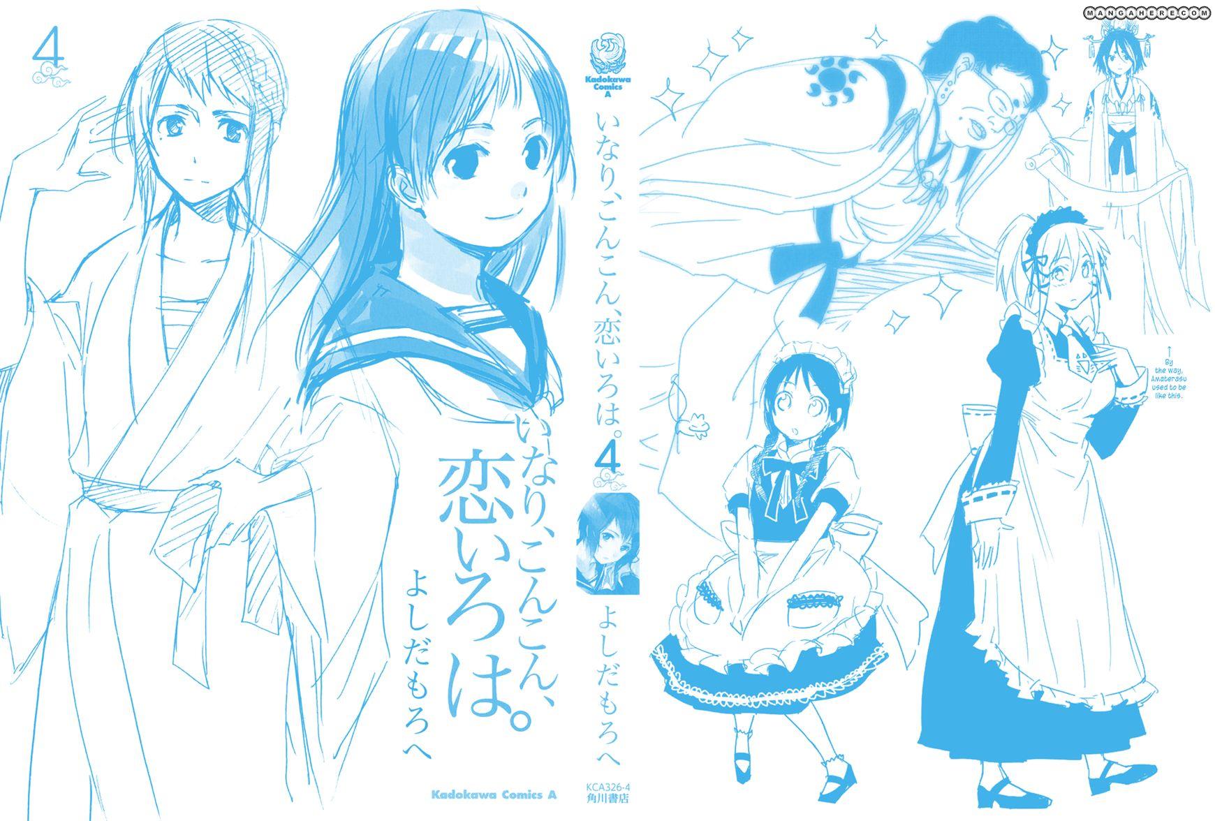 Inari, Konkon, Koi Iroha 16 Page 3