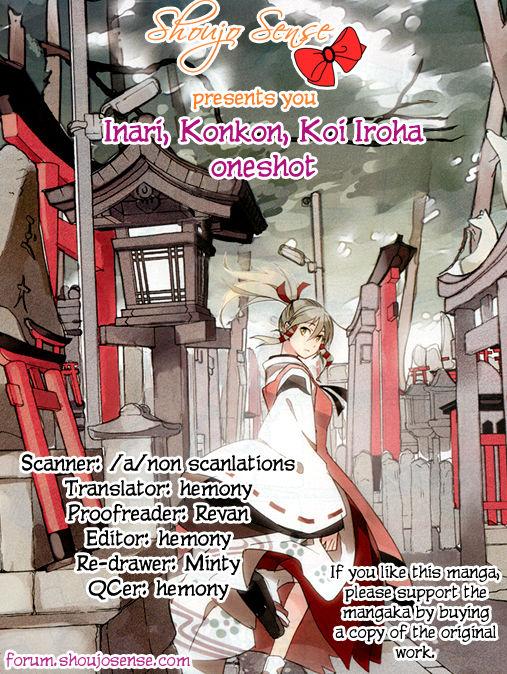Inari, Konkon, Koi Iroha 20.1 Page 1