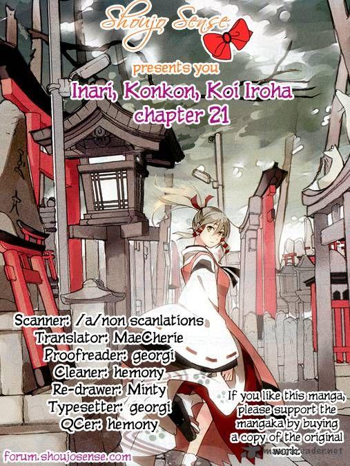Inari, Konkon, Koi Iroha 21 Page 1