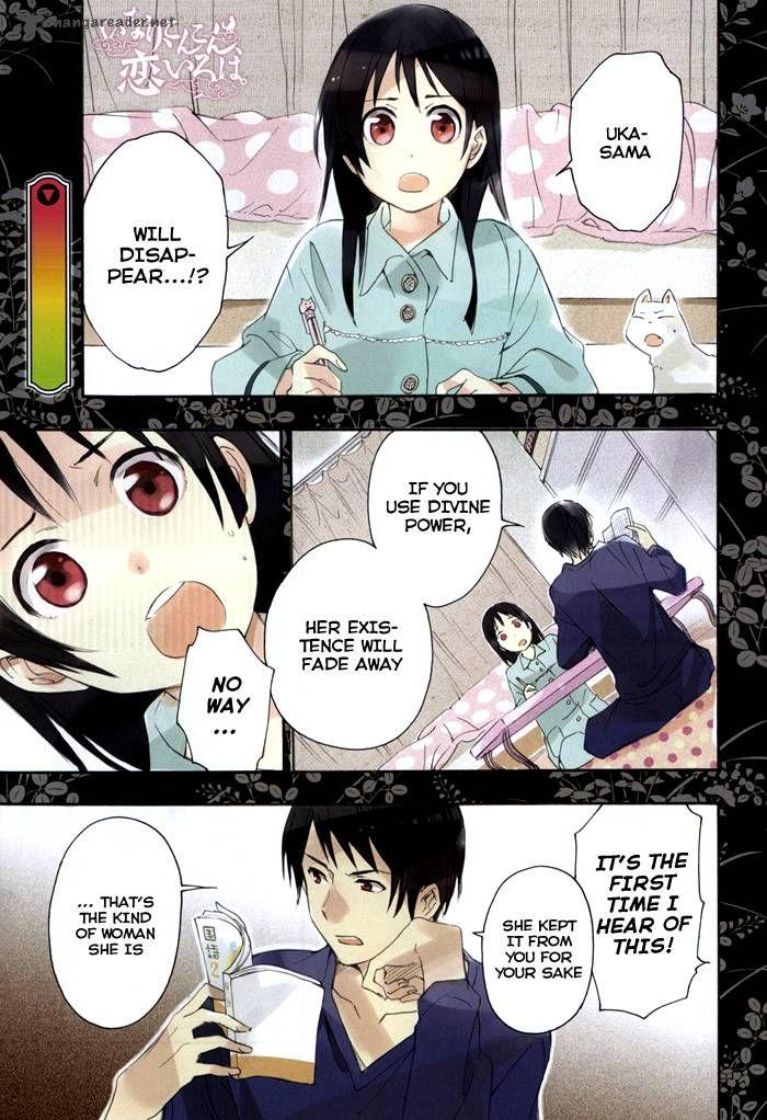 Inari, Konkon, Koi Iroha 21 Page 2