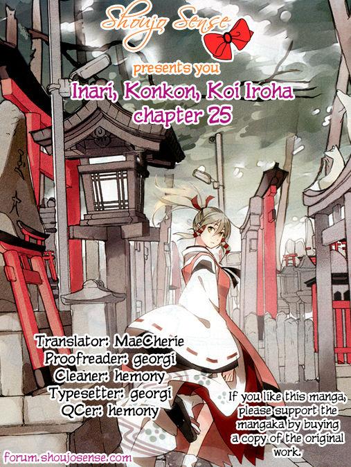 Inari, Konkon, Koi Iroha 25 Page 1