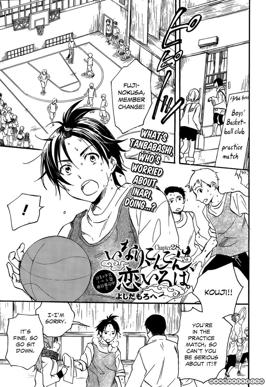 Inari, Konkon, Koi Iroha 28 Page 1
