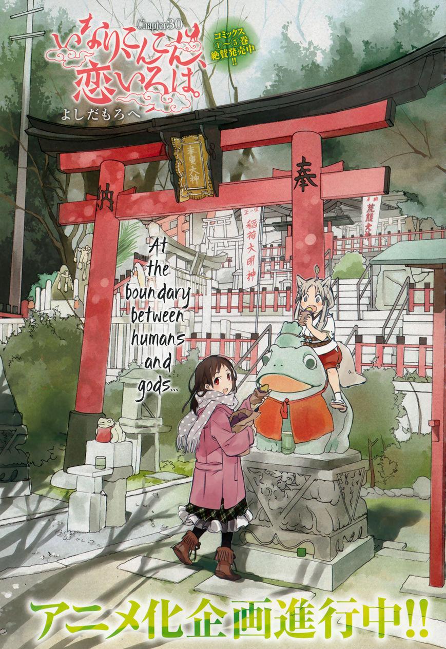 Inari, Konkon, Koi Iroha 30 Page 1