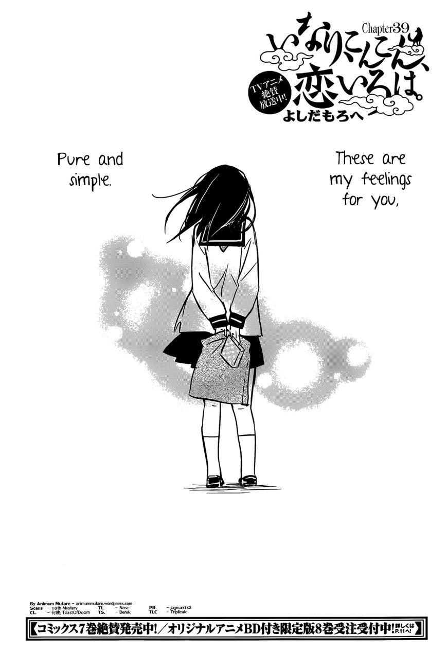 Inari, Konkon, Koi Iroha 39 Page 1