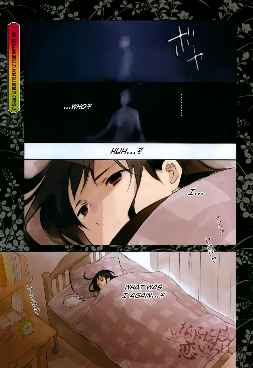 Inari, Konkon, Koi Iroha 41 Page 1