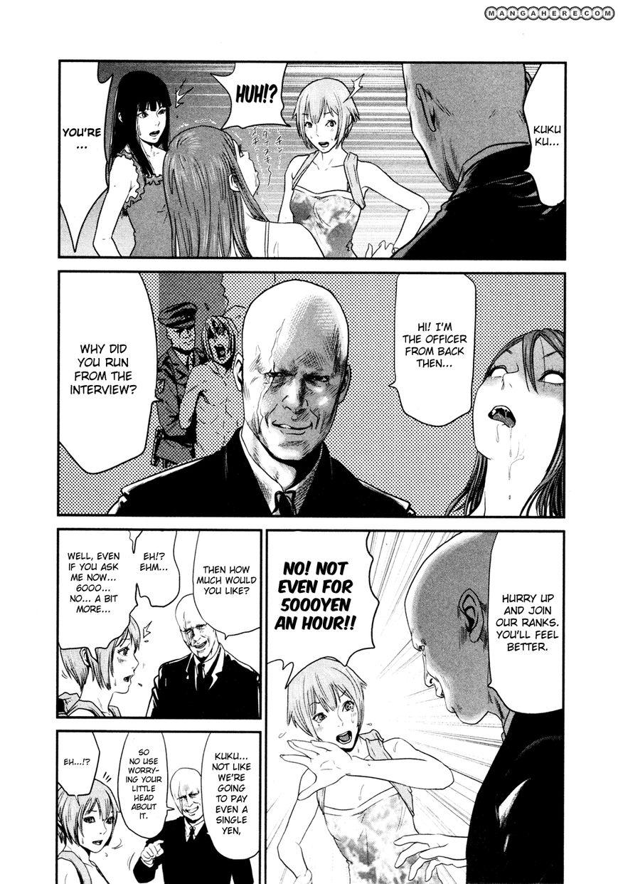 Yarisugi Companion to Atashi Monogatari 10 Page 2