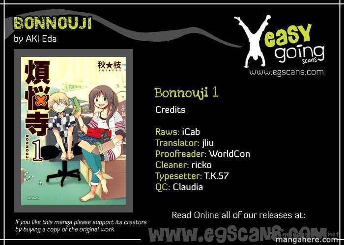 Bonnouji 1 Page 1