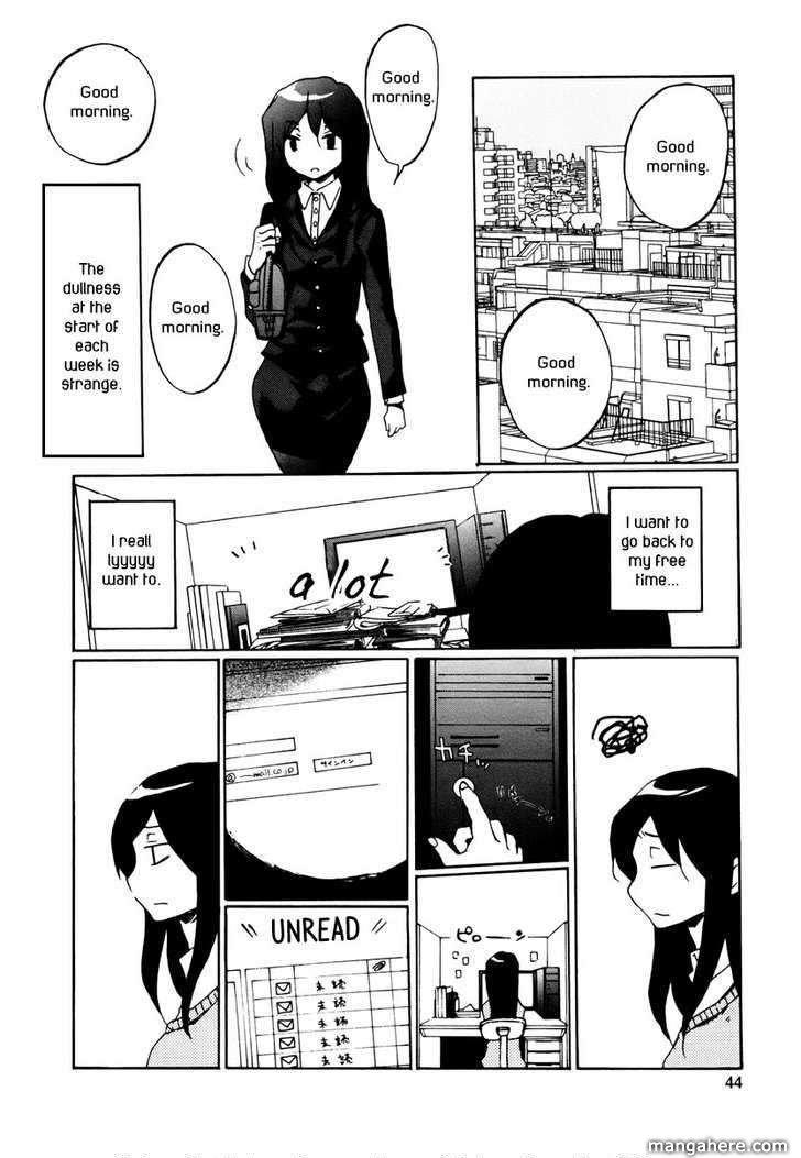 Bonnouji 3 Page 3