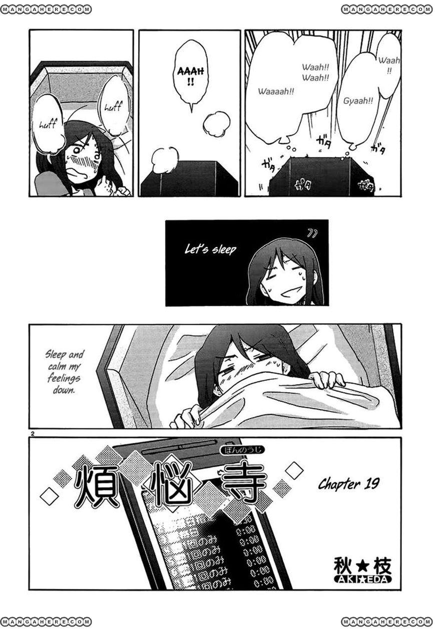 Bonnouji 19 Page 2
