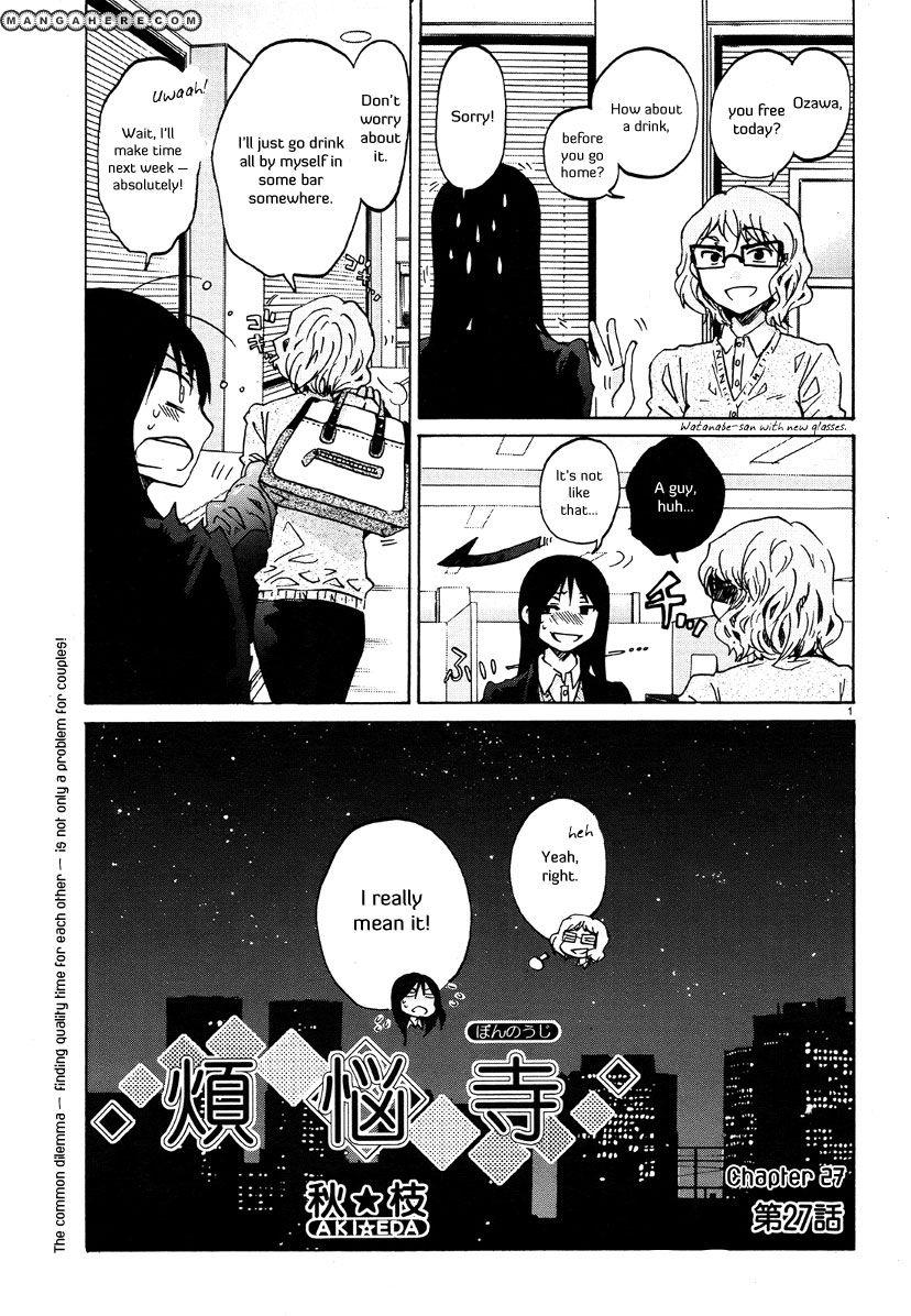 Bonnouji 27 Page 2
