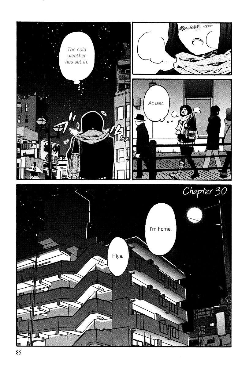 Bonnouji 30 Page 2