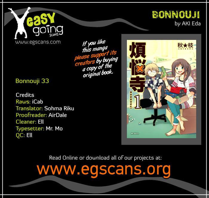 Bonnouji 33 Page 1
