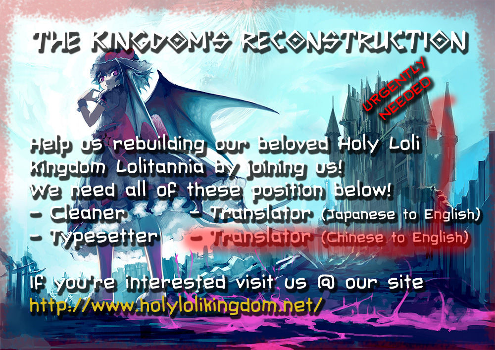 Lolicon Saga 6 Page 2