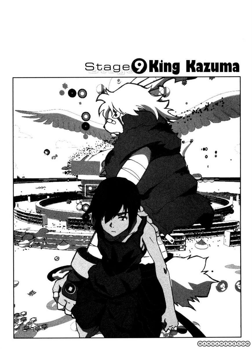 Summer Wars: King Kazuma vs Queen Ozu 9 Page 2