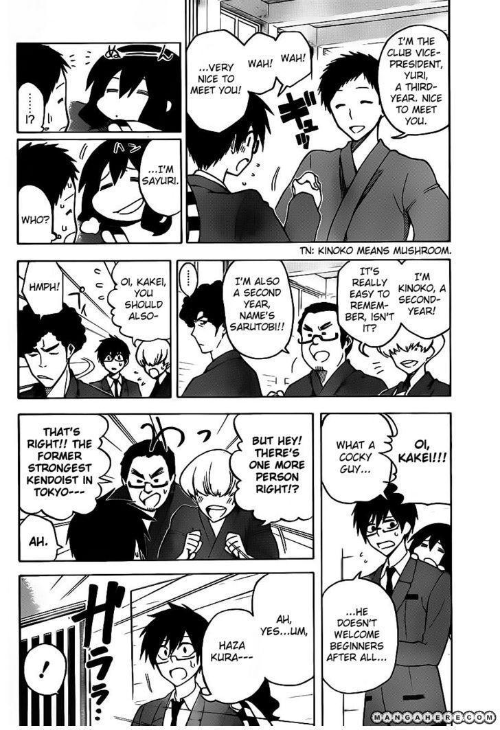 Kurogane (KEZAWA Haruto) 4 Page 3