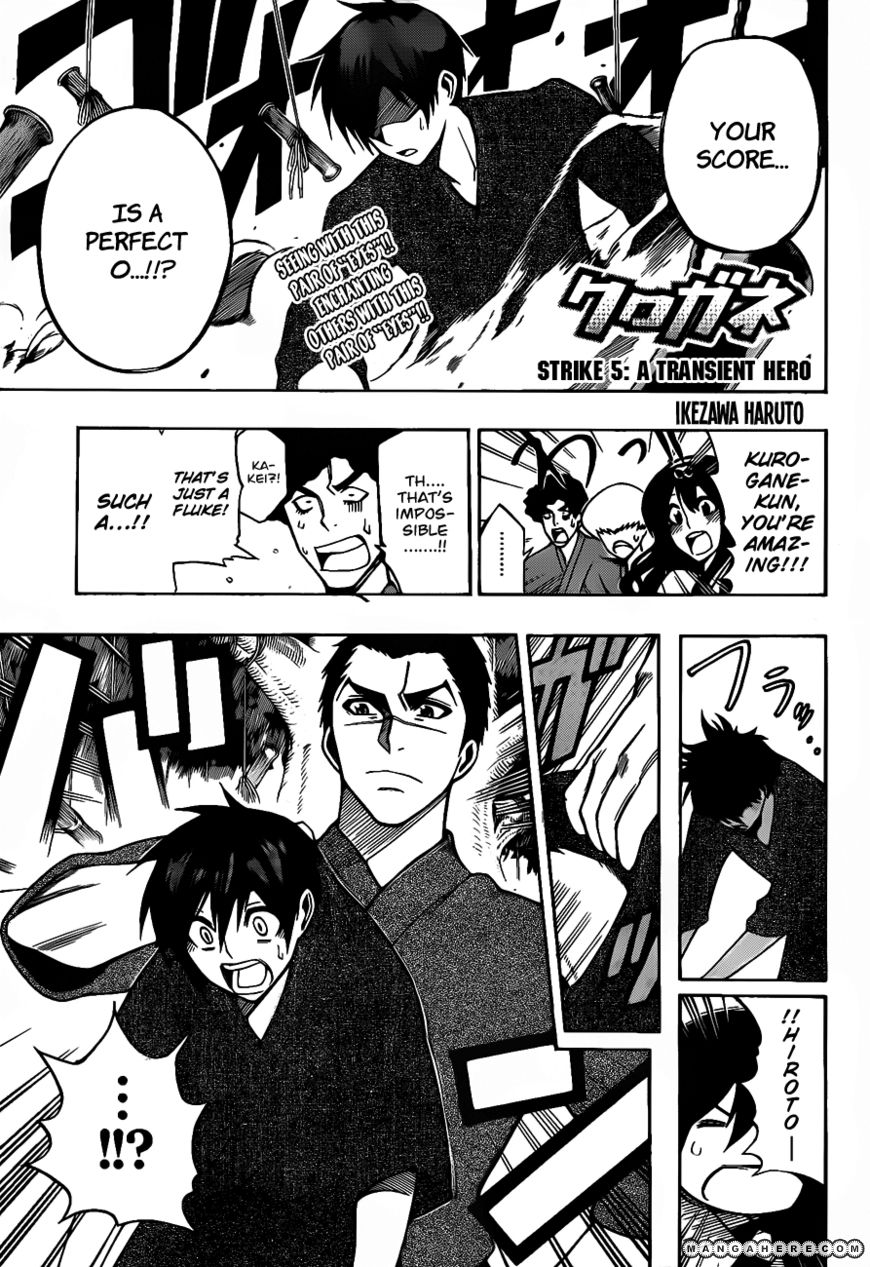 Kurogane (KEZAWA Haruto) 5 Page 3