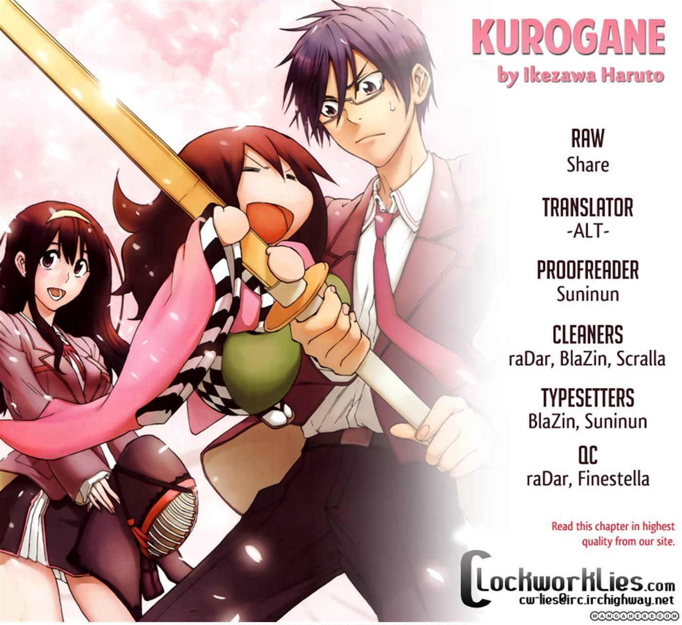 Kurogane (KEZAWA Haruto) 8 Page 1