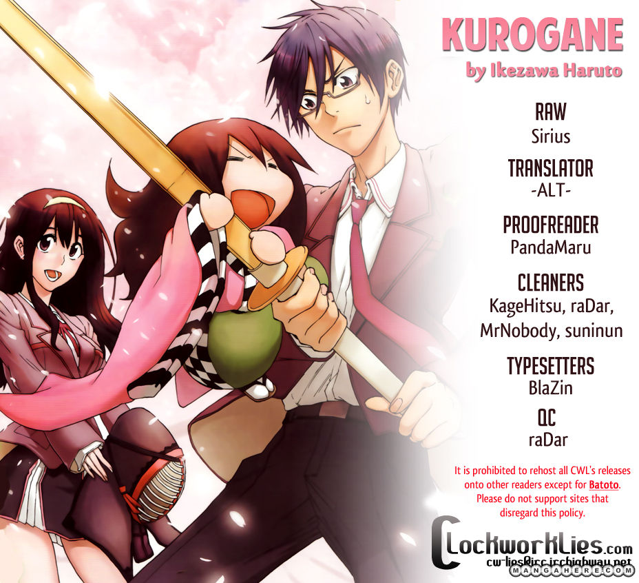 Kurogane (KEZAWA Haruto) 14 Page 1