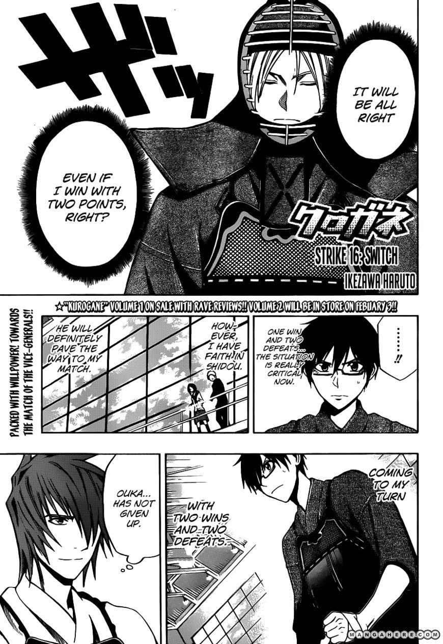 Kurogane (KEZAWA Haruto) 16 Page 3