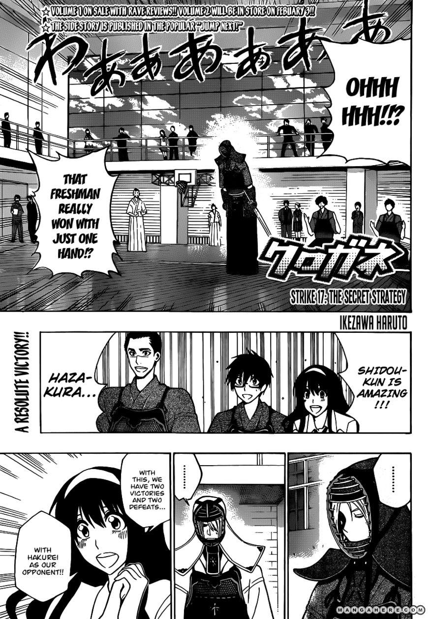 Kurogane (KEZAWA Haruto) 17 Page 3