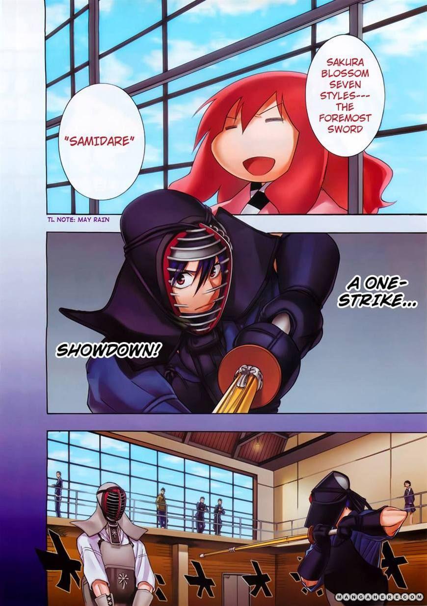 Kurogane (KEZAWA Haruto) 18 Page 3