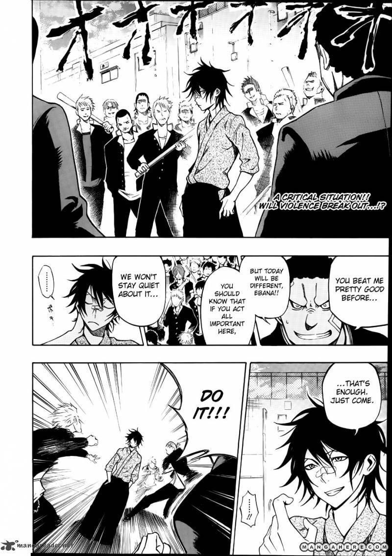 Kurogane (KEZAWA Haruto) 22 Page 2