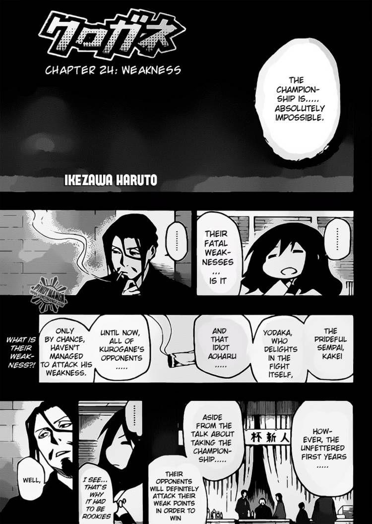 Kurogane (KEZAWA Haruto) 24 Page 2
