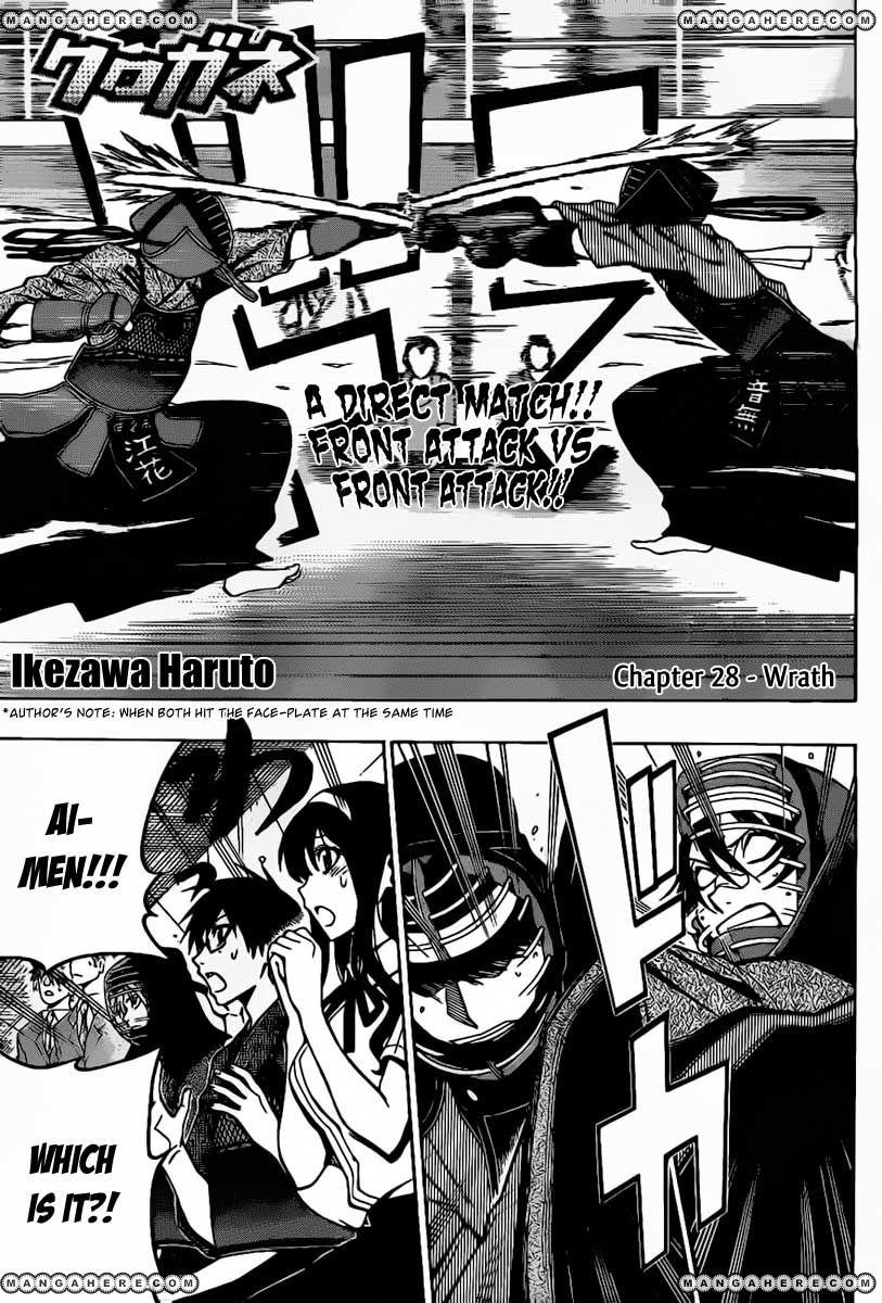 Kurogane (KEZAWA Haruto) 28 Page 2