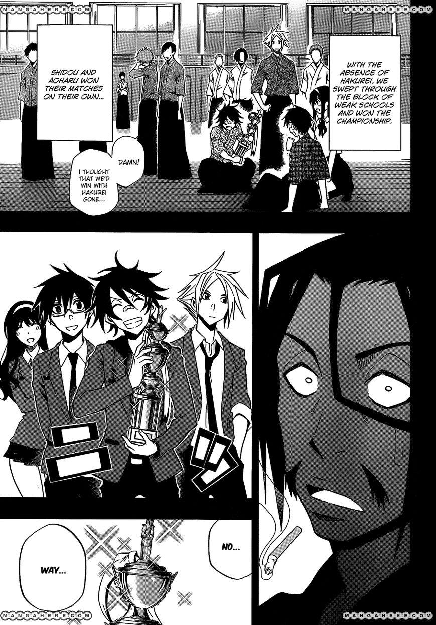 Kurogane (KEZAWA Haruto) 34 Page 4