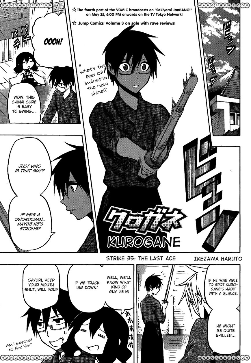 Kurogane (KEZAWA Haruto) 35 Page 2