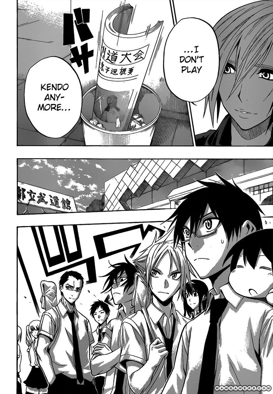 Kurogane (KEZAWA Haruto) 39 Page 4
